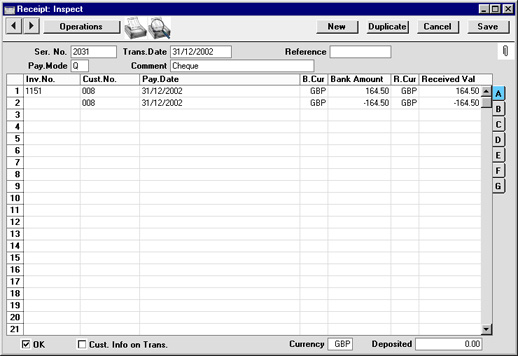 HansaWorld Integrated ERP and CRM – Receipt Ledger
