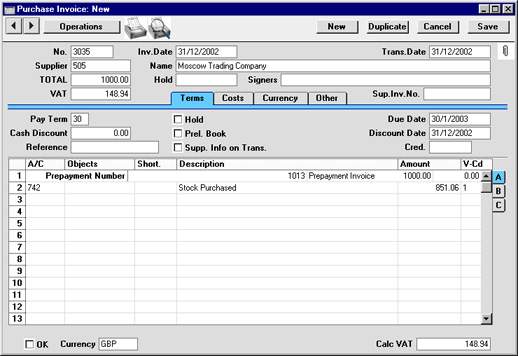 Hansaworld  Integrated Erp And Crm